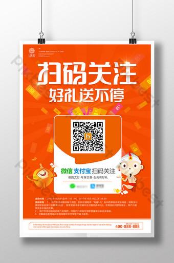 wechat alipay escanea el código qr sigue el cartel de promoción móvil del evento Modelo PSD