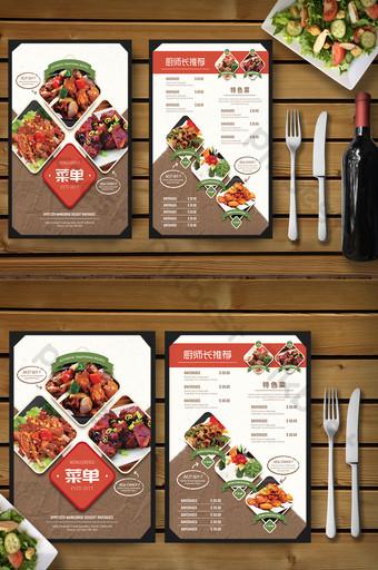 Modèle de conception de liste de prix de recette de menu de restaurant rétro Modèle PSD