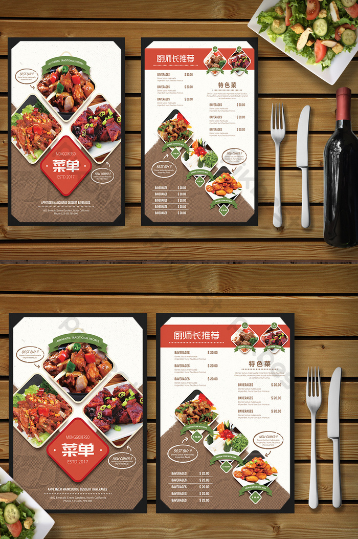 restaurant menu design templates free download psd