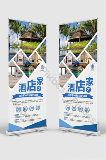 Affiche de promotion d'hôtel touristique de mode et simple retrousser le voyageur debout Modèle PSD
