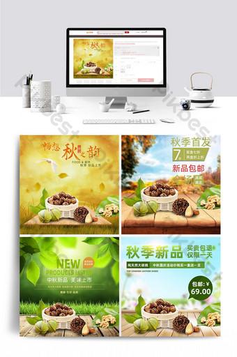 Gambar utama kenari alami taobao tmall melalui kereta api E-commerce Templat PSD
