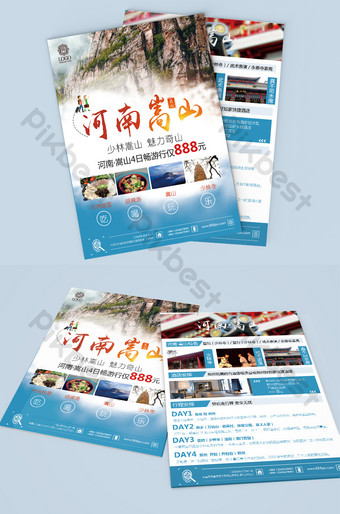 Concise and Travel Agency Promotional Single Page DM Sheet Template PSD