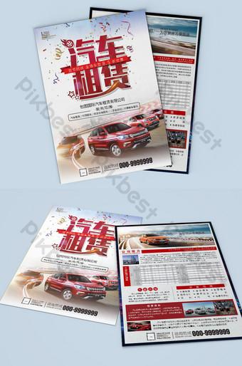 dépliant de location de voiture haut de gamme Modèle PSD