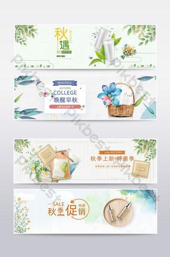 Ecommerce poster cosmetici prodotti per la cura bellezza E-commerce Sagoma PSD