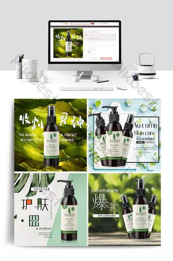 Immagine principale del prodotto per la cura della pelle idratante e idratante naturale ecommerce attraverso il modello del treno E-commerce Sagoma PSD