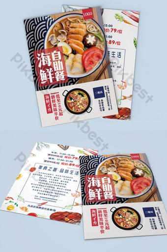 Seafood buffet flyer Template PSD