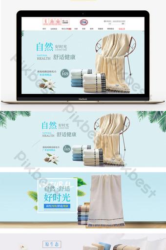 منشفة حمام التجارة الإلكترونية قالب ملصق ملء الشاشة التجارة الإلكترونية قالب PSD