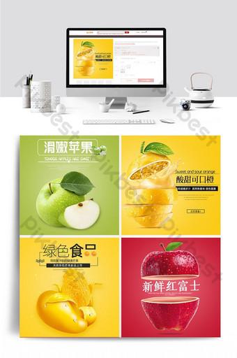 Ecommerce immagine principale di frutta fresca e deliziosa tramite il modello del treno E-commerce Sagoma PSD