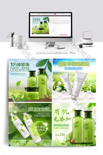 Prodotti per la cura della pelle ecommerce verdi e freschi attraverso la mappa del proprietario E-commerce Sagoma PSD