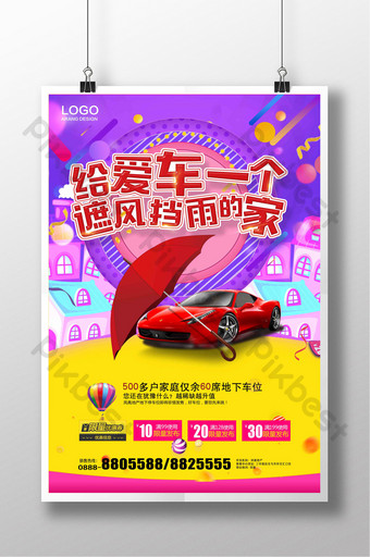 creative for the car to set up a real estate parking space poster Template PSD