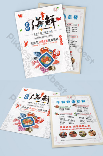 Fashion and popular seafood self-service leaflet Template PSD