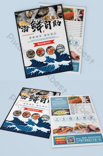 japanese seafood buffet food leaflet Template PSD