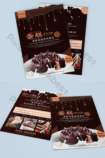 Modèle de flyer de thé de l'après-midi de pâtisserie créative Modèle PSD