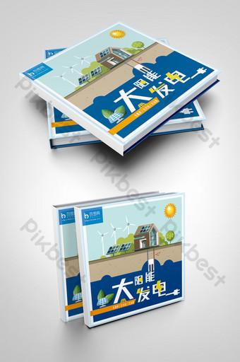 Brochure simple sur l'énergie solaire éolienne Modèle PSD