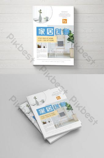 صور غلاف كتاب صور إبداعية أثاث منزلي صناعة يومية إبداعية قالب AI