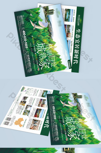 Creative green forest real estate dm single page Template PSD