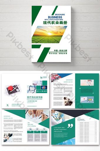 مجموعة كاملة من كتيب المستلزمات الطبية قالب PSD