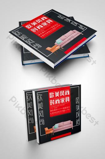 Черно-белая классическая европейско-американская мебель дизайн обложки брошюры шаблон PSD