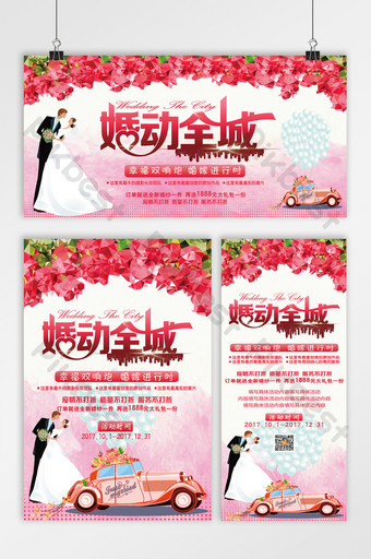 wedding citywide photo studio poster exhibition board display set picture Template AI