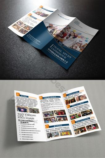 Trois pages de promotion de style pour étudier à l'étranger Modèle AI