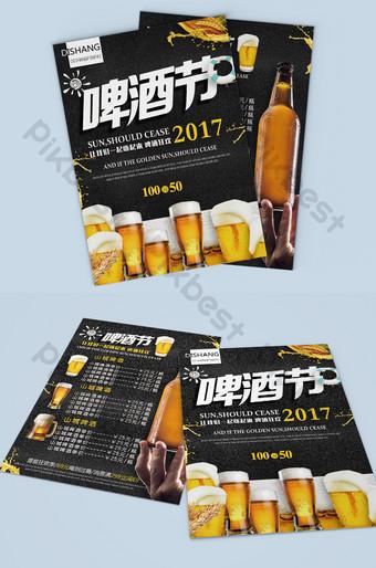 Conception de flyer de festival de bière de carnaval d'été Modèle PSD