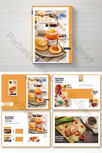 Recettes de menu de repas simples de restaurant minimaliste moderne et élégant Modèle PSD