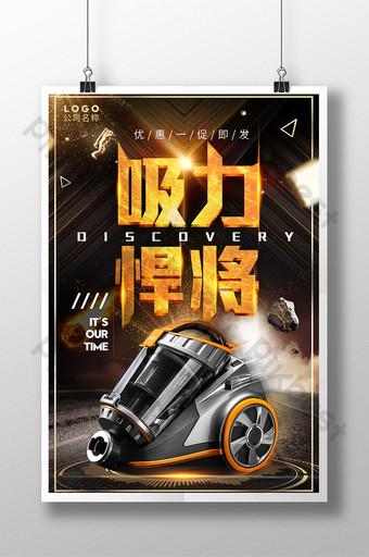 Technology sense creative home appliance vacuum cleaner poster Template PSD