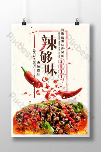 special gourmet spicy screw promotional poster Template PSD