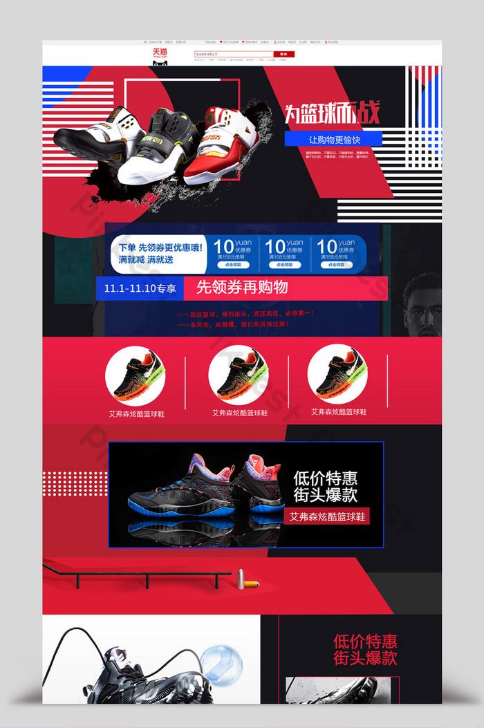 Sapatilhas, Sapato, Adidas png transparente grátis