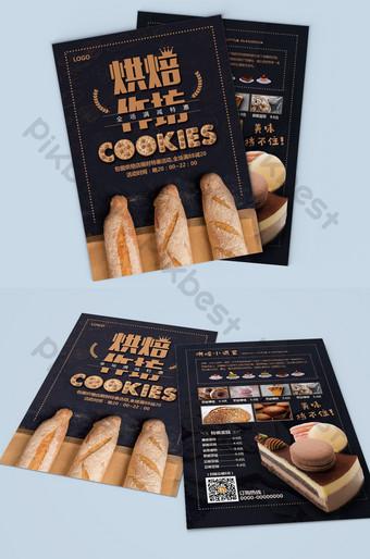 Dépliant de promotion de la pâtisserie de l'atelier de boulangerie Modèle PSD