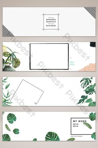 fondo de cartel de banner de gama alta simple y elegante Fondos Modelo PSD
