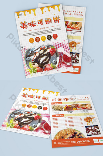 delicious crepe afternoon tea selection promotion leaflet Template PSD