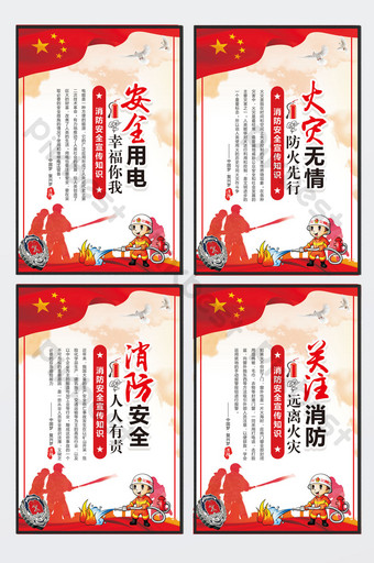 119 fire safety production publicity chart display board Template CDR