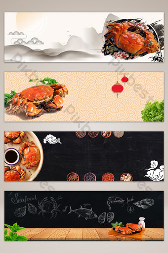 螃蟹美味的食物橫幅海報背景 背景 模板 PSD