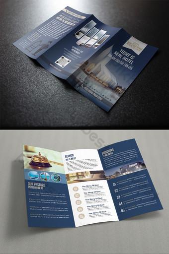 藍色酒店酒店促銷三折 模板 PSD