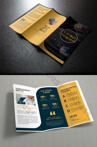 時裝商業物業服務公司律師事務所推廣三折 模板 PSD