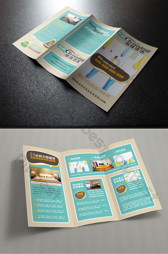 Fashion housekeeping company cleaning service trifold Template PSD