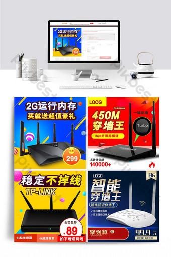 Modèle de conception de carte principale de commerce électronique de routeur PSD Commerce électronique Modèle PSD