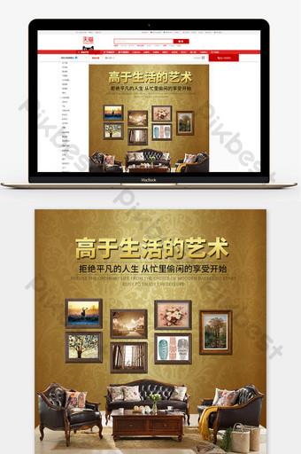 أريكة جلدية صلبة أمريكية أثاث أوربي tmall صفحة تفاصيل تاوباو التجارة الإلكترونية قالب PSD