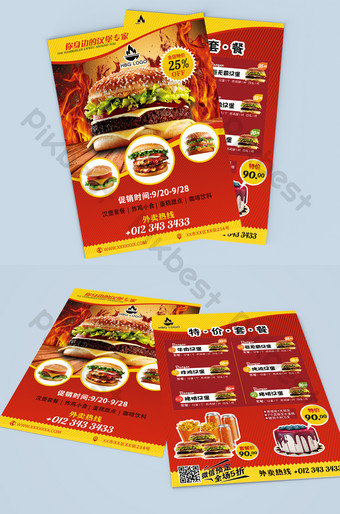 Simple dining takeaway burger restaurant flyer Template PSD
