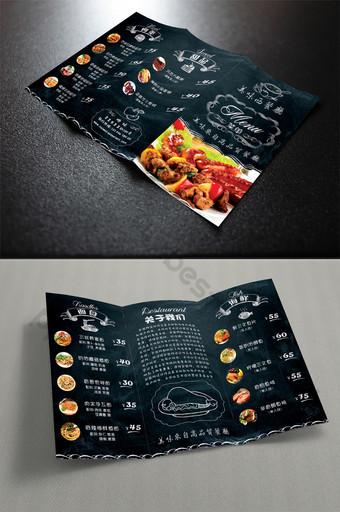 lindo menú de restaurante apenado retro tríptico Modelo PSD