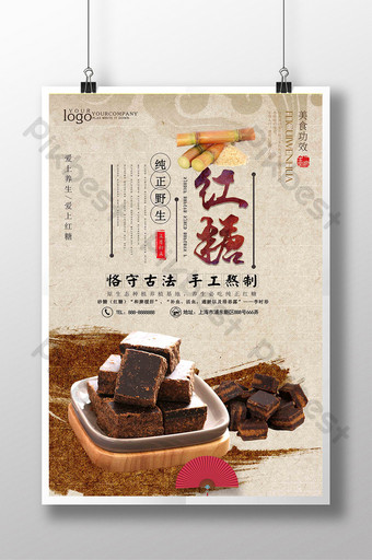 thiết kế poster quảng cáo trà gừng đường nâu cổ xưa Bản mẫu PSD