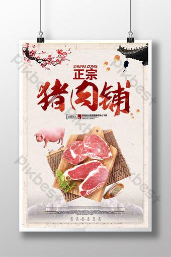 pork shop farm home pig promotion poster design Template PSD