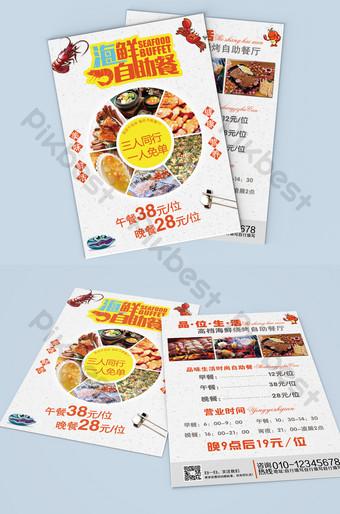 Seafood restaurant buffet flyer Template PSD