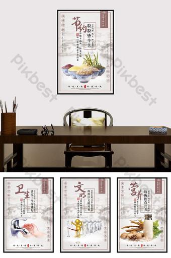 中國風校園食堂文明飲食節食標語展板 模板 PSD