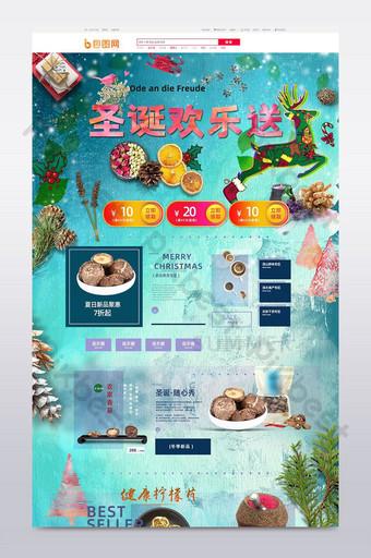 ecommerce navidad comida seca tienda en casa psd Comercio electronico Modelo PSD