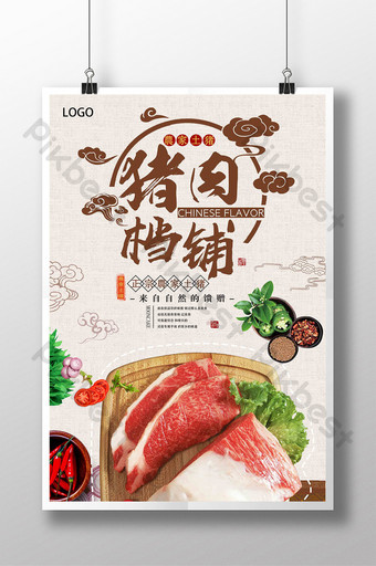 Chinese style pork shop farm home pig promotion poster Template PSD