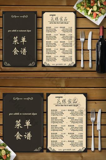 Modèle de conception de menu de recette générale de restaurant européen simple Modèle PSD