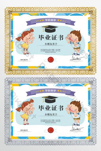 تصميم شهادة تخرج طفل صغير قالب AI