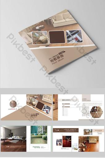 folleto de piso simple y de moda Modelo PSD